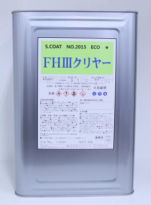 0 FH3-2