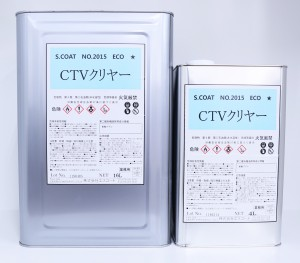 0 ctv-set2